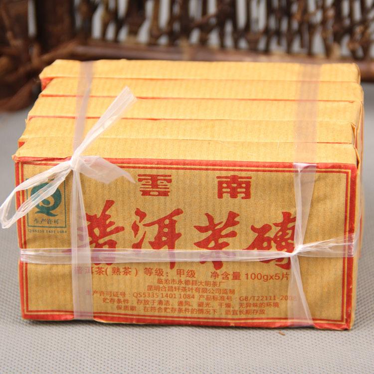 Гаджет  8 Years Old Ripe\Shu Puerh Made In 2008 100g Menghai YunNan Chinese Puer Tea \Pu Erh Tea \Brick Tea\Black Tea\Cha Free Shipping None Еда