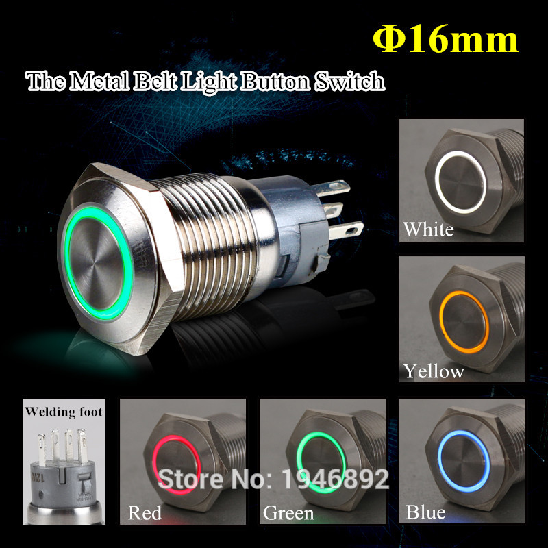 5-Colors Car Compurter Appliances DIY 16mm 12V Angel Eye Aluminum Metal LED Power Push Button Switch Self-locking Button Switch(China (Mainland))