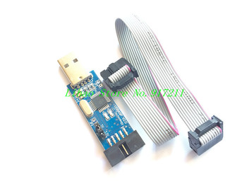 5SET/LOT LC-01 New USBASP USBISP AVR Programmer USB ISP USB ASP ATMEGA8 ATMEGA128 Support Win7 64K