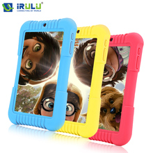 "2016 Original iRULU Y3 7"" Babypad 1280*800 IPS A33 Quad Core Android 5.1 Tablet PC 1G/16G Silicone Case for children Candy Color(China (Mainland))"