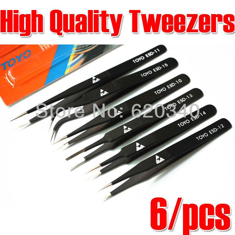 (6pcs/set)TOYO TOYO ESD Anti-Static Stainless Steel Tweezer Set Tweezers Maintenance Tools Kits ESD-10-15 - China Huasheng Electronic Commerce Network store