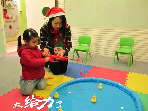 Duck fishing game with inflatable pool hook a duck party for Big fish in a small pond game