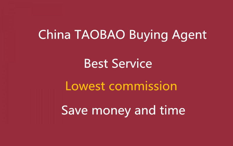 Taobao online buying service soucing agent service in China(China (Mainland))
