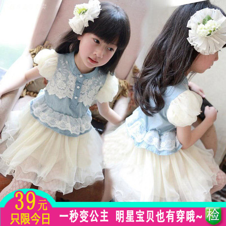 Dress Baby Sale Corduroy Mid-calf Ball Gown Short Solid Novelty Kids Girls Summer 2015 Special Children Dress Tutu Princess(China (Mainland))