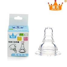 Adorable funny Animal style Infant silicone pacifier baby nipple soother newborn little boy girl - Baby blanket store