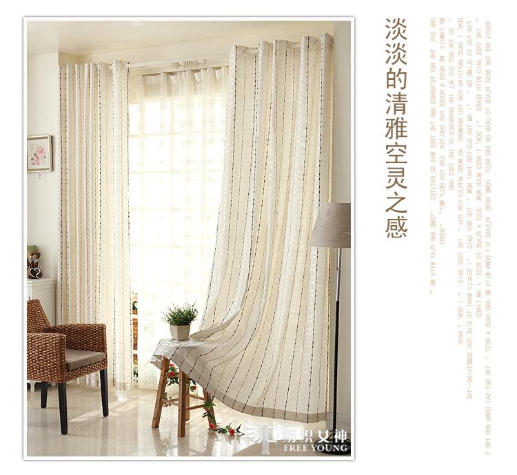 Textile Goddess Modern Minimalist Living Room Bedroom Den