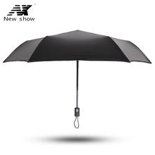 Buy NX Anti-UV Mini Pocket automatic Umbrella Women Sunny Rainy Mini Fashion Three Folding Umbrellas sun Parasol Umbrella rain for $17.82 in AliExpress store