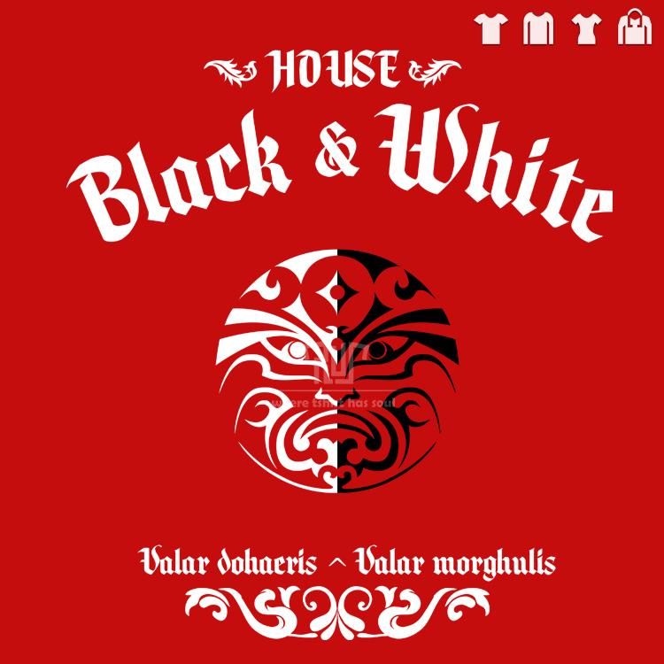 Game of thrones house of black and white valar morghulis doharis Gildan t shirt 180gsm 100
