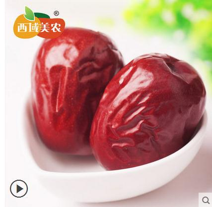 Freeshipping! Xinjiang red date high quality Chinese red Jujube , Premium red date , Dried fruit, Green nature food!(China (Mainland))
