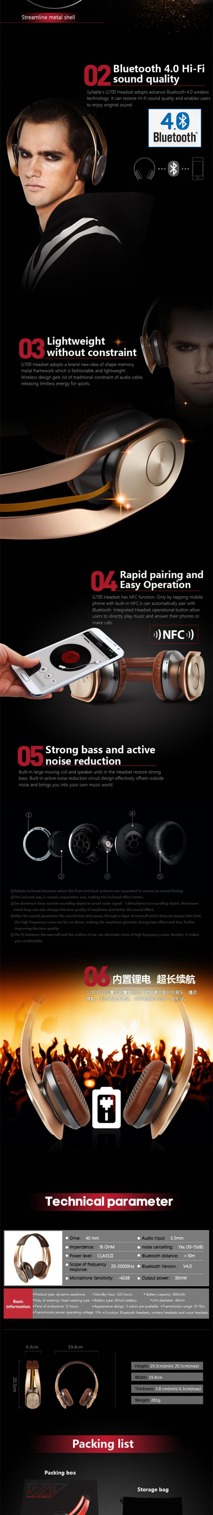 Syllable G700 Wireless Bluetooth Headphone Stereo Bluetooth 4.0 Earphone 3.5 mm HIFI Music Noise Cancellation With Double Mic