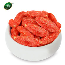 Good crop of Ningxia wolfberry New Jiangnan Zhongning Gou Qi hip2o5 Wang 500g grams medlar