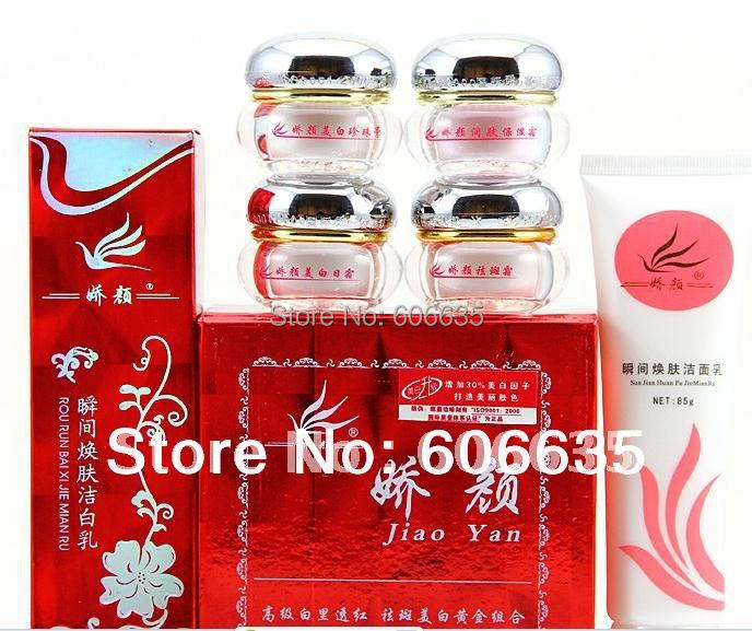 JiaoYan Bailitouhong sets (4in1) Day/Night/Pearl Cream/Eye Cream+Cle(China (Mainland))
