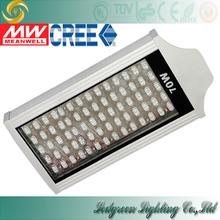 5years warranty best quality high brightness meanwell garden street lamp yard bulb cree led 70w outdoor street light(China (Mainland))