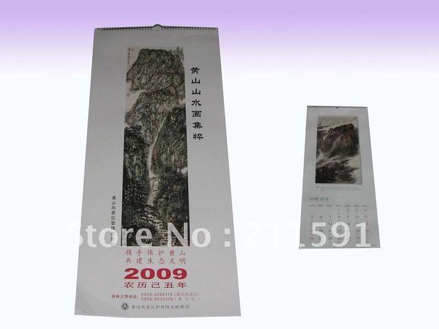 Display Promotion Gift Paper Desk ,Desktop ,Wall ,Table Calendar Printing