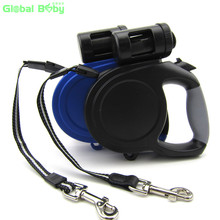 New Arrival Brand Global Baby Comfortable ABS 8M 60kg Pet traction Rope Dog Leashes and Lead with Garbage Bag(China (Mainland))