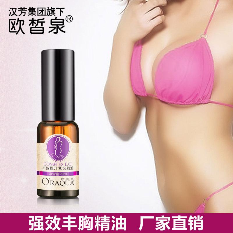 online massage borst