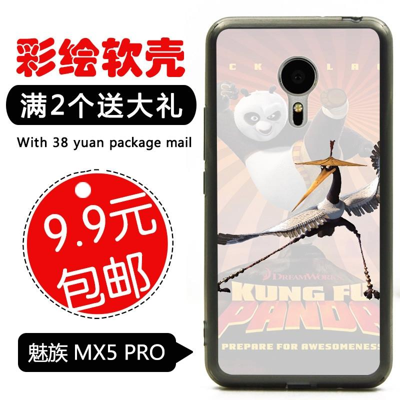 Tup silicone Soft shell For MeiZu Pro 5 / MX5 pro 5.7 inch mobile phone protective case cartoon cover Kung Fu Panda 1(China (Mainland))