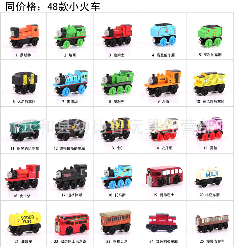 48pcs 28-44 Free shipping diecast metal thomas and friends train the tank engine toys for children kids Christmas gift(China (Mainland))