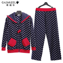 Song Riel autumn and winter fleece cute casual long sleeved tracksuit men pajamas suits can Waichuan