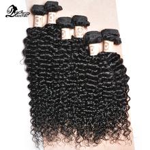 Peruvian Kinky Curly Virgin Hair Bundle Deals Peruvian Curly Hair 100% Unprocessed Peruvian Curly Virgin Hair