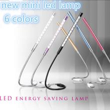 New Arrival Novelty Mini USB Desk Lamp Pencil Lamp 10 Pcs Read Light  For Laptops  PC  Keyboard Lighting With Flexible Tube(China (Mainl