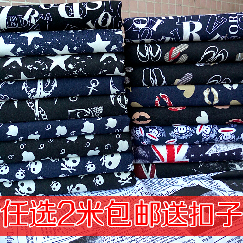 Fashion Denim Fabric 100% cotton Retro Style Fabric Patchwork Tilda Sewing cloth for Bag Diy Sewing(China (Mainland))