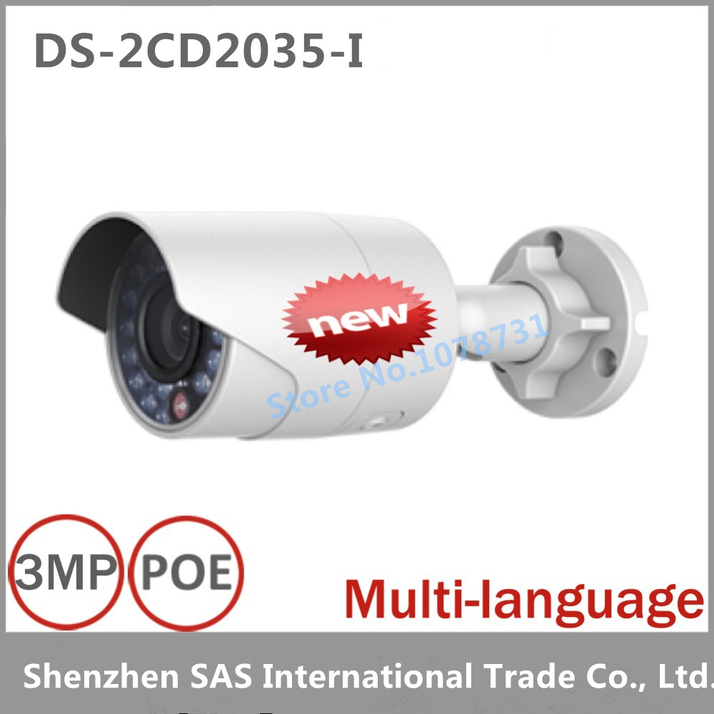 DS-2CD2035-I 3MP Bullet outdoor IP Camera to replace DS-2cd2032-I 1080P POE Waterproof Network Camera V5.3.3 Multi-language