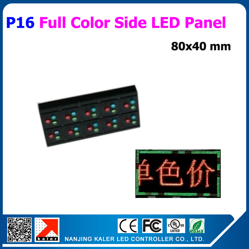 Small size led module 80*40mm p16 led display panel full color border for led display with control system no need program(China (Mainland))