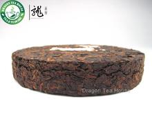 Golden Buds Mengku Pu erh Tea Cake 2009 150g Ripe