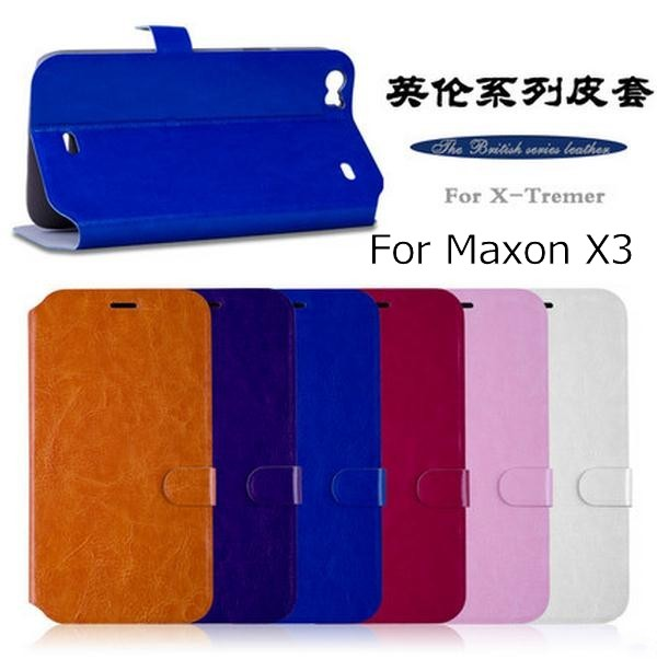 Wallet flip leather card slot case cover Maxon X3 - 2015 Special Offer store