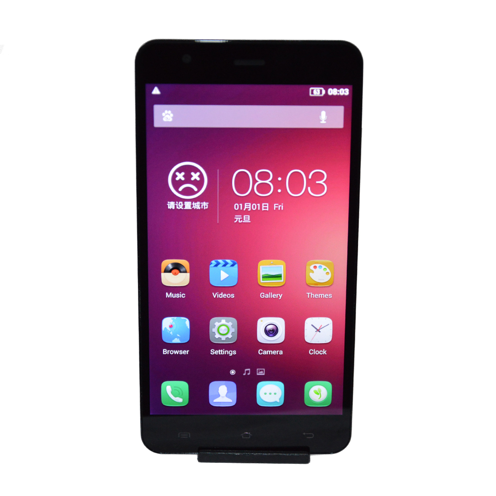 "JIAYU S3 Basic Advanced FDD TDD 4G WCDMA MT6752 2GB/3GB RAM 5.5""  1080P Android 4.4 Mobile Smart Original Phone Tempered glass(China (Mainland))"