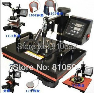 2015 hot sale 8 in 1 new fashion DIY equipment heat transfer printing machine for printing logos on mugs,caps,T-shirts & plates(China (Mainland))