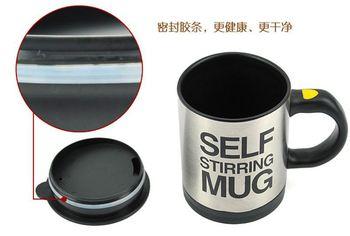 Free shipping 2013 hot sale automatic coffee mixing cup mug stainless steel  self stirring mug fashion cup mug bluw
