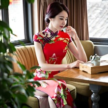 Buy New Arrival Women's Long Cheongsam Hot Sale Traditional China Lady Silk Qipao Elegant Slim Dress Flower Size S M L XL XXLF070101 for $43.86 in AliExpress store