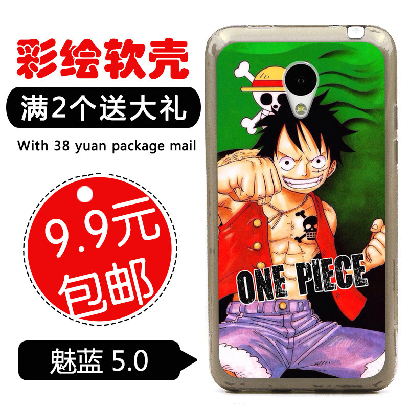 New for meizu Meiblue 5.0 phone case Fashion/thin silicone Soft protective cover cartoon shell for Angry Luffy/wholesal(China (Mainland))
