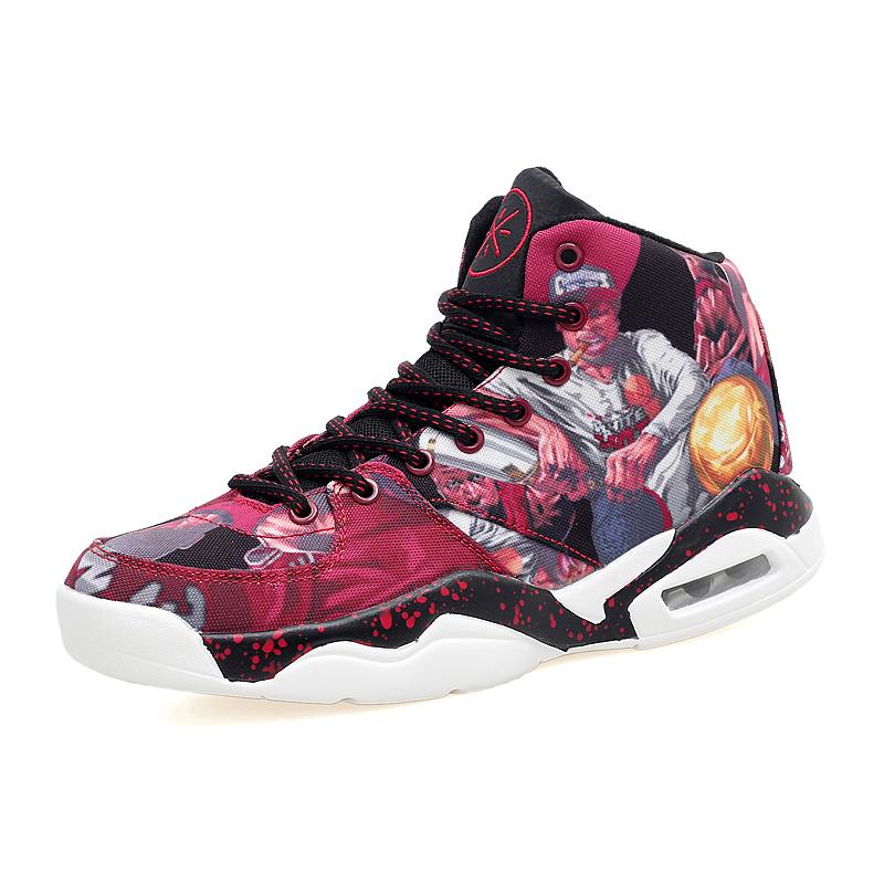 basketball boots reviews shopping
