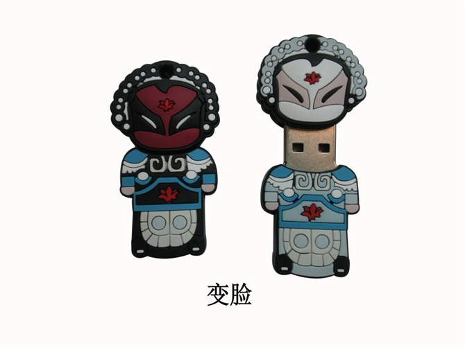 Usb flash drive 4gb chinese style usb flash drive personalized usb flash drive