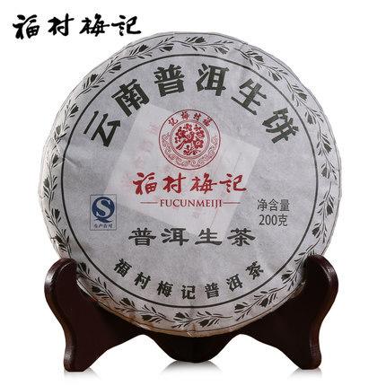 Гаджет  Taetea 2010 year 357g yunnan ripe puer tea 7572 001 China puerh tea pu er health care pu erh the tea for weight loss products None Еда