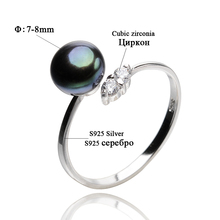 Special Offer FEIGE Fine Jewelry 925 Sterling Silver Ring with 7mm-8mm Black Freshwater Pearl and Gemstone for Women