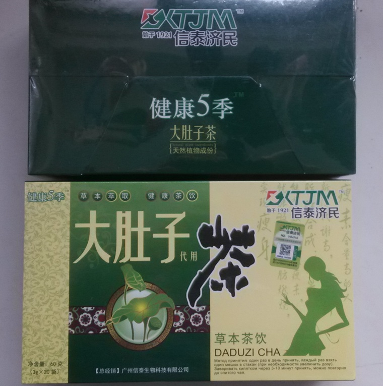 The 5 season of health tea substitute belly belly fat reducing beer belly fire