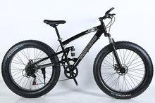"""Новое поступление 7/21/24/27 скоростей горный велосипед 26 дюймов двойной дисковый тормоз с крупными покрышками для езды по 26x4,0 """"с большими шинам...(China)"""