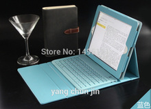 latest high-quality Leather Case+wireless Bluetooth Keyboard for iPad mini1 2 3 2nd stand bag forA1432`A1454`A1489`A1491`A1599(China (Mainland))
