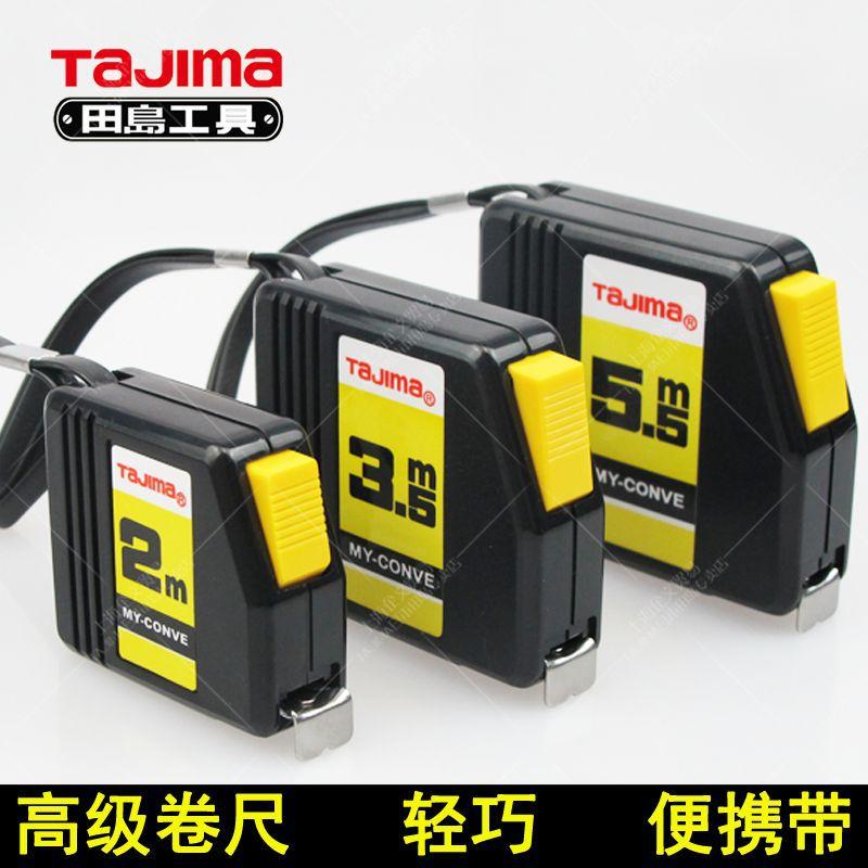 Tajima Japanese Tajima tape measure MY-35 automatic locking steel tape tape 3.5M
