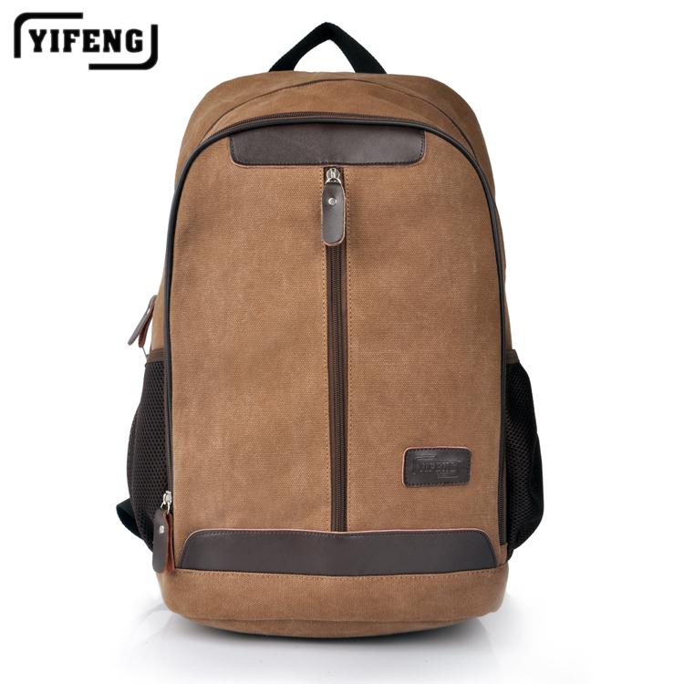 Fashion Laptop Bag Male