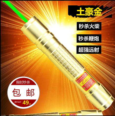 30000mw LED Laser Pointers Classic Military Green Beam Laser torch Laser Pen Zoomable Light Matches+Charger flashlight stage(China (Mainland))