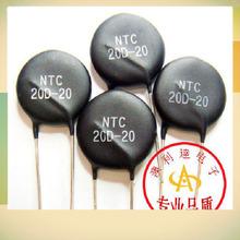 Thermistors NTC 20D 20 NTC20D 20 Free shipping