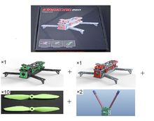KingKong 260 260mm FPV Racer Quadcopter Frame Kit with 2 Frames Led