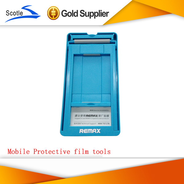 LCD stick film artifact foil tools Mobile Protective Film tools stick film helper lcd touch screen for iphone Samsung(China (Mainland))