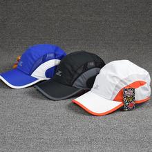 Мужчины быстро сухой спорт Hat кроссовки шапки шляпы спорта на открытом воздухе Gorras шапка