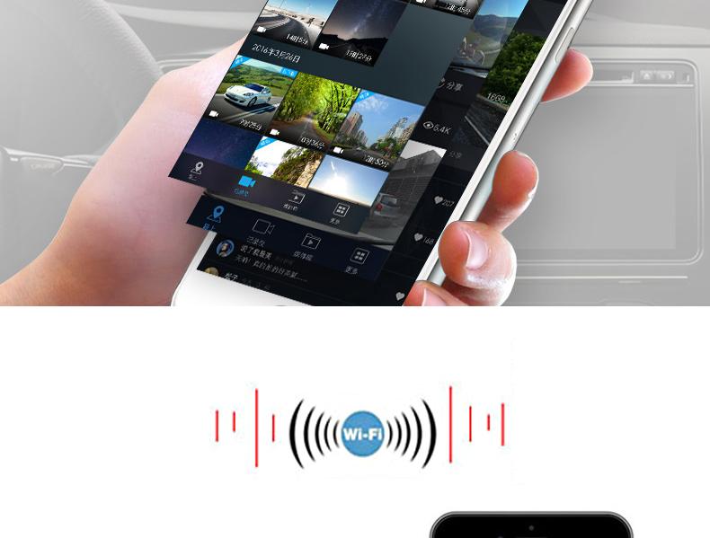 Mini WIFI Car DVR FHD1080P Camera Digital Registrar Video Recorder Dash Cam (13)